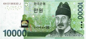 KoreaVona10000-1