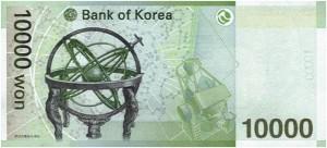 KoreaVona10000-2