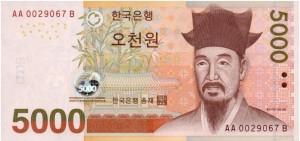 KoreaVona5000-1