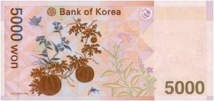 KoreaVona5000-2