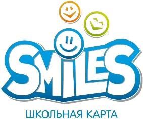 Франшиза автоматизации образовательного процесса школ «SmileS. Школьная Карта»