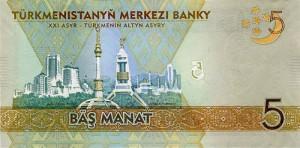 Turkmenistan 5р манат