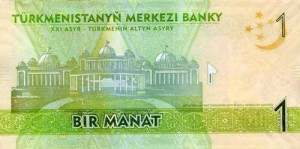 Turkmenistan1р манат
