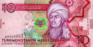 Turkmenistan10а манат