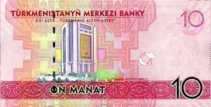 Turkmenistan10р манат