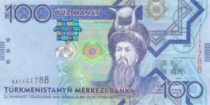 Turkmenistan100а манат