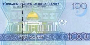 Turkmenistan100р манат