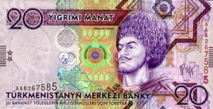 Turkmenistan20а манат
