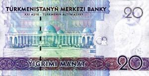 Turkmenistan20р манат