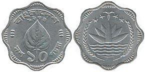 bangladesh.10poisha.1974