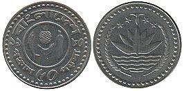bangladesh.50poisha.1980