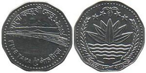 bangladesh.5taka.1998