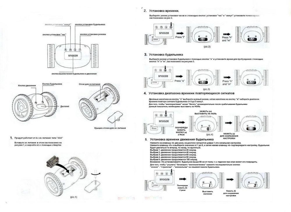 Схема электропроводки - ВАЗ 21093 (инжектор, карбюратор)
