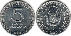 burundi 5 франков