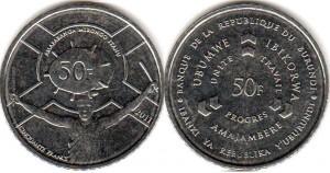 burundi 50 франков