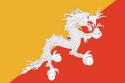 Защищено: Посольство Бутана
