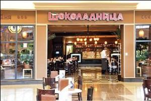 Франшиза кофейни Шоколадница, сладкая история