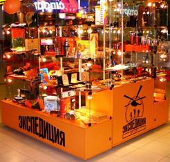 Франшиза магазинов активного отдыха Экспедиция