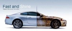 Франшиза мойки по вызову «Fast&Shine»