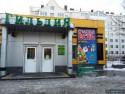 Франшиза чайных и кофейных магазинов «Гильдия»