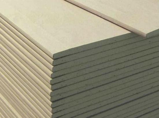 Гипсокартон выпускается в виде стандартных листов размером 2,3х1,2 м и толщиной 8-24 ммй от 8 до 24 мм