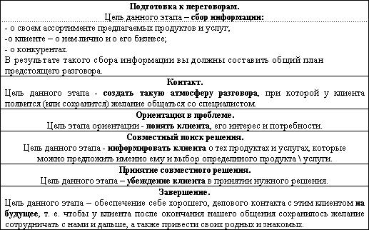 i_063