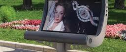 Реклама на скамейках - прибыльный бизнес