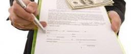 Учет задолженности
