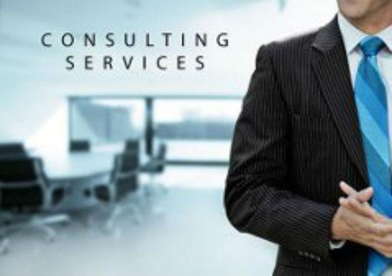 Консалтинг не требует лицензирования деятельности кроме услуги оценки имущества