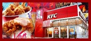 Франшиза ресторанов KFC