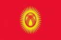 Посольство Кыргызской Республики в г. Москве и посольство России в Киргизии: Бишкек, Ош