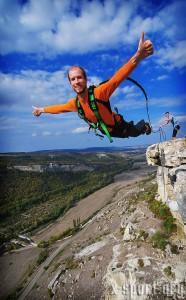Фото - прыжки роупджампинг