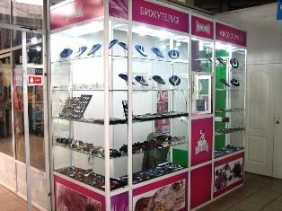 1a5de193fab4 ... Франшиза магазина аксессуаров и бижутерии «Kristi» ...
