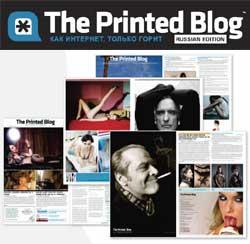 printed blog