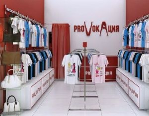 Франшиза магазина креативной одежды, футболок и аксессуаров «Провокация»