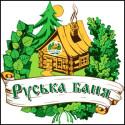 Франшиза банно-оздоровительного комплекса Русская баня