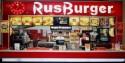 Франшиза ресторанов быстрого питания РусБургер