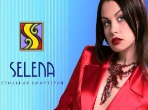 Франшиза магазина аксессуаров и бижутерии «Selena»