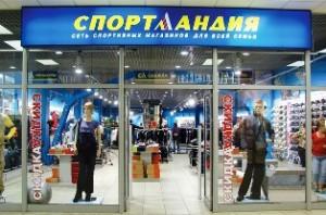 Франшиза магазина спортивных товаров «Спортландия»