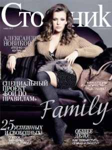 Франшиза журнала «Стольник»