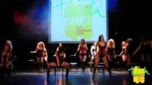 Франшиза студии танцев «Tequila Dance»