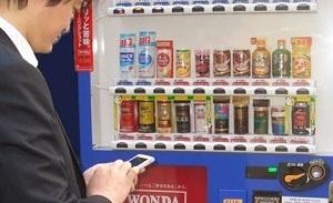 wi fi вендинговый автомат