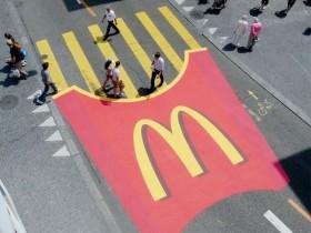 Пример вирусной рекламы